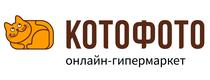 Все акции от Котофото!