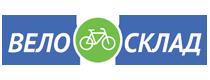 Скидка до 55% на ТОП-200 популярных велосипедов!