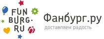 Скидка 10% при заказе букета от 3000 рублей!