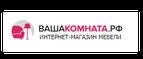 Ваш первый бонус 500 рублей!