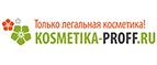 Бесплатная доставка до пункта самовывоза СДЭК при покупке от 1200 рублей!