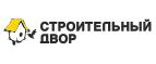 Бесплатная доставка на завтра по Москве при заказе от 15 000