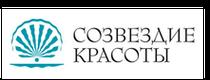Скидка 350 руб. в Созвездие Красоты!